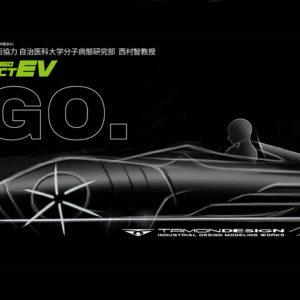 actEV | 2960 - GO