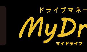 MyDrive - マイドライブ